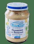 Ганечв Бебешка млечна каша нишесте ванилия 190 гр.